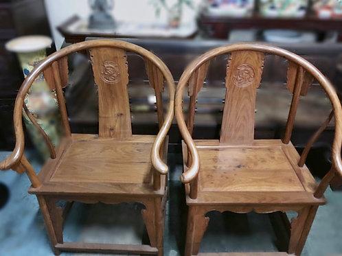 中式紅木花梨圈椅一對(已售)