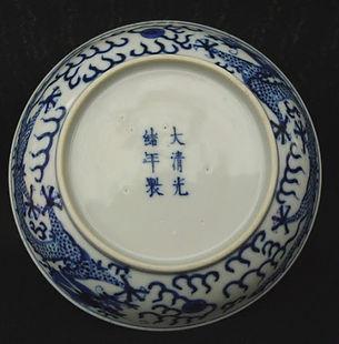 香港古董瓷器收購.jpg