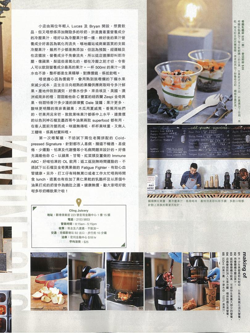U Food Magazine 2