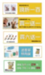 2019飛比樂週年慶活動圖2.jpg