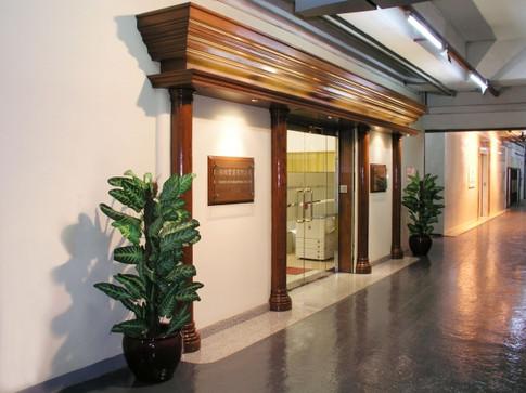 Ching Chi Hong Kong Office