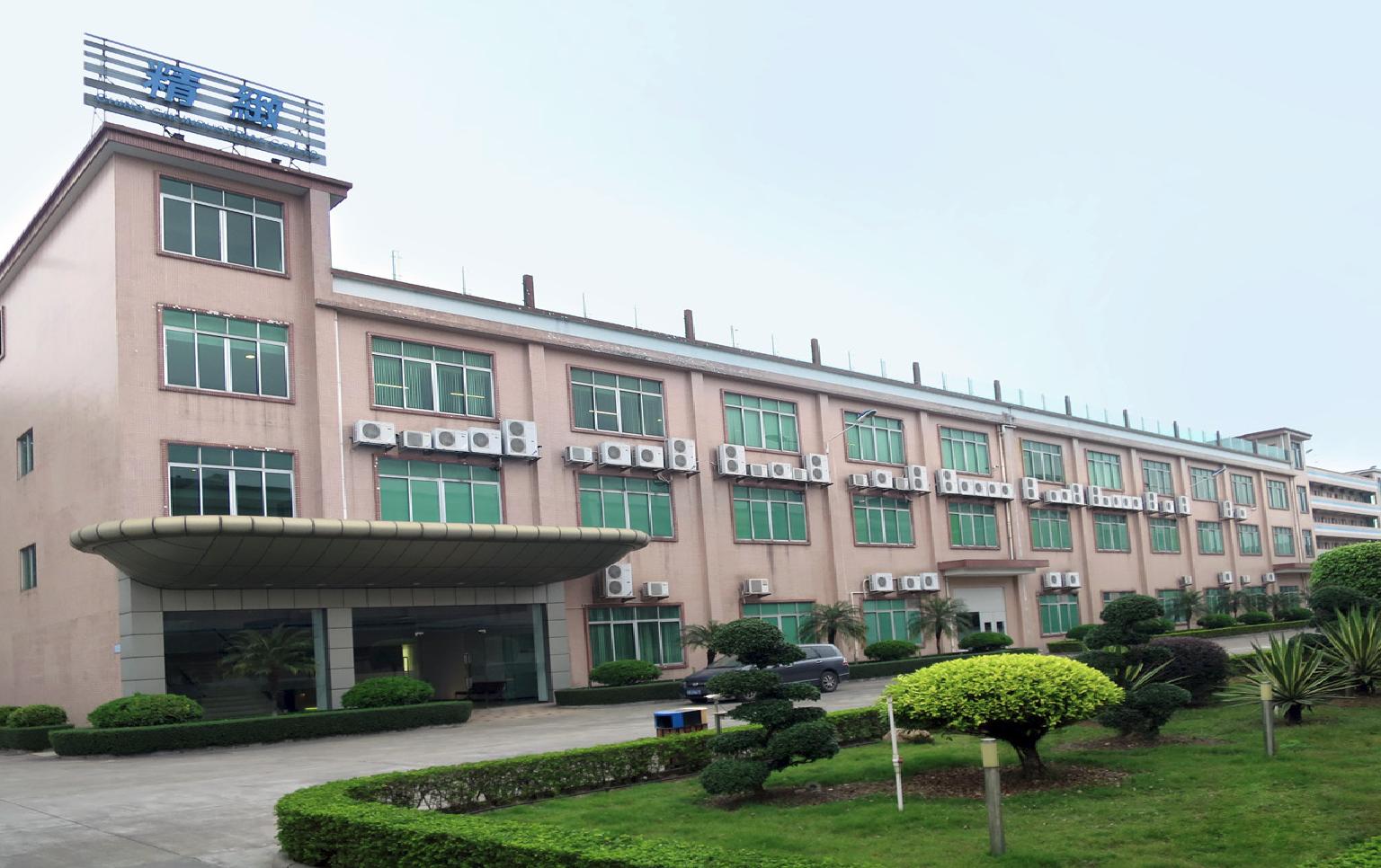 China Factory Meeting