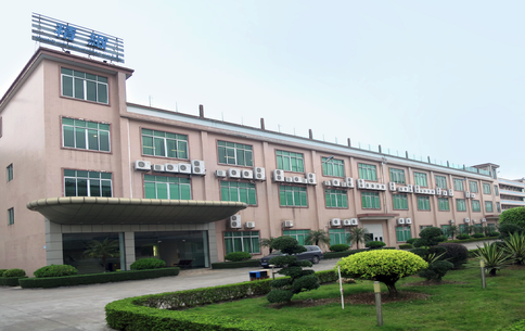 Ching Chi China Office Complex Factory