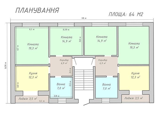 Планування 2к квартири.jpg