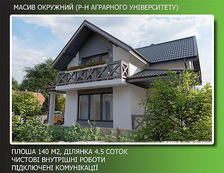 НА САЙТ_2.jpg