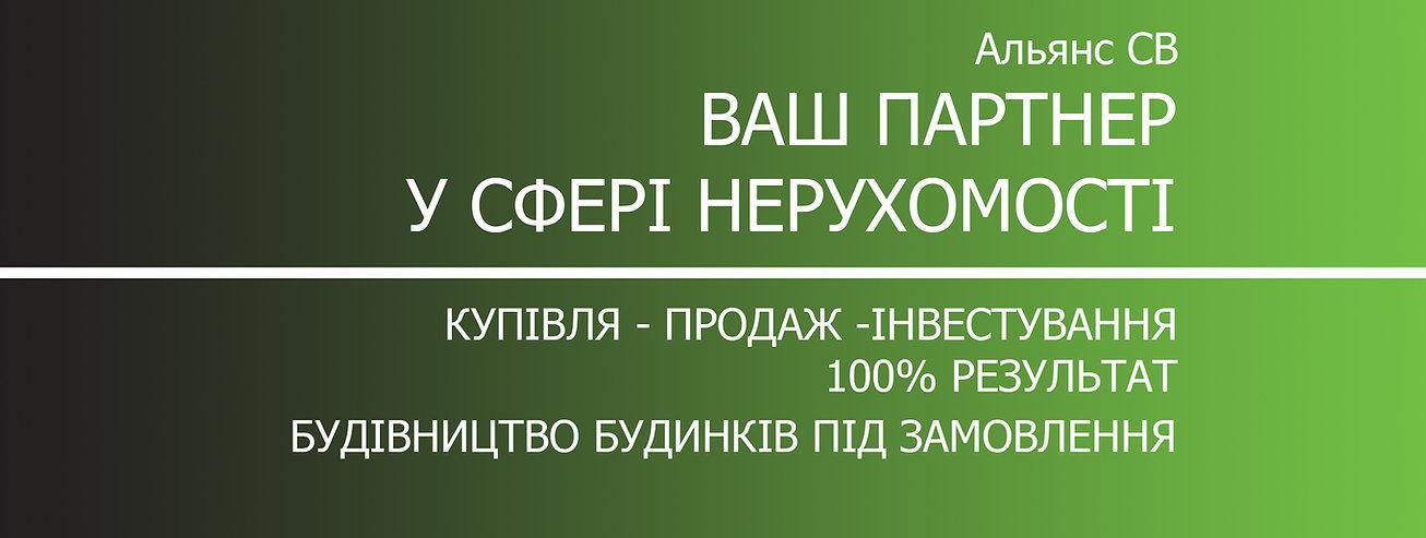 ШапкаФейсбук2_1.jpg