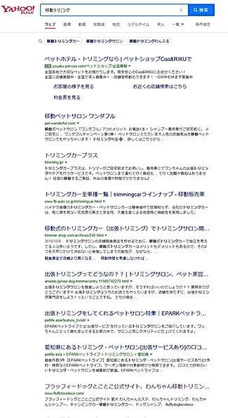 kensaku4.jpg