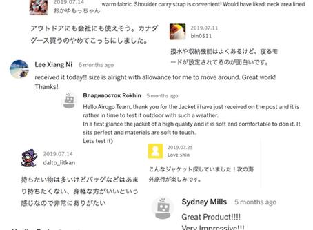 Pilloon Jacket Customer Review