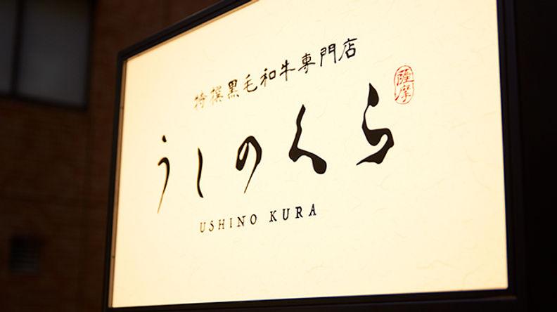 赤坂004web.jpg