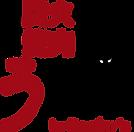 Logo_USHIKAI_yakiniku.png