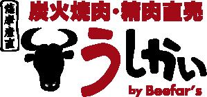 Logo_USHIKAI_yakiniku&seiniku.png