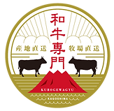BSP-WAGYU.png