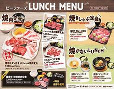 BF_Lunch_2.jpg
