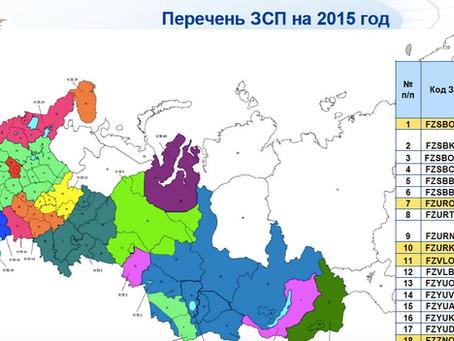 Национальные особенности российских ценовых зон