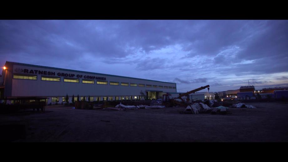 Corporate Film
