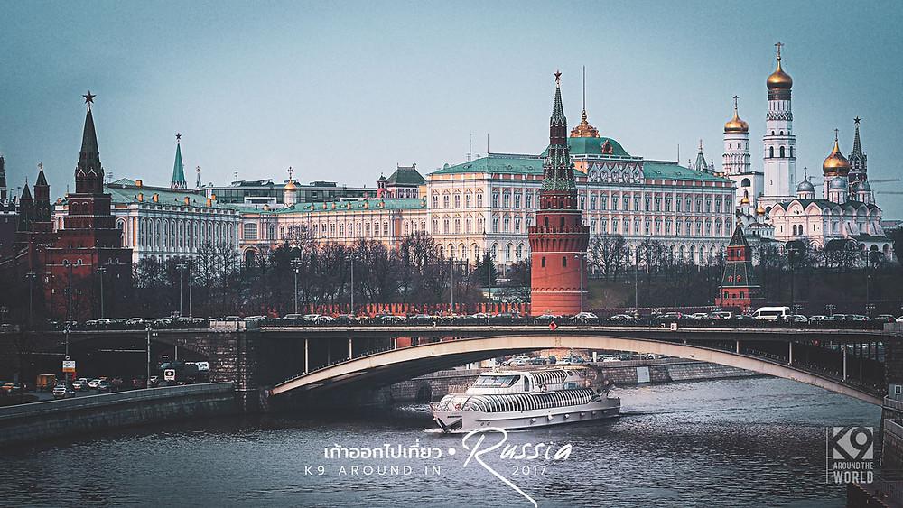 ทริปเที่ยวรัสเซีย (Russia Part 1 - Moscow)