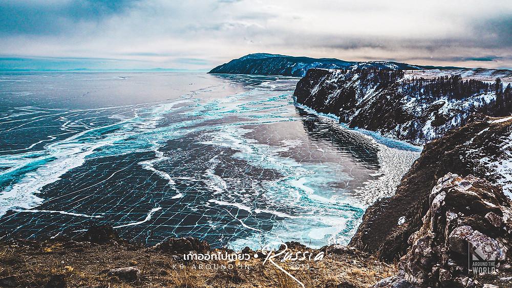 เที่ยวทะเลสาบไบคาล (Lake Baikal) ประเทศรัสเซีย