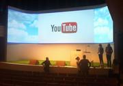 Ae_Youtube eventcrop.jpg