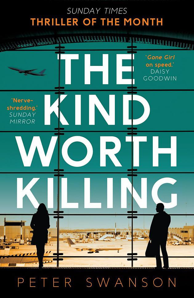 The Kind Worth Killing, by Peter Swanson. Review by Barbara Copperthwaite