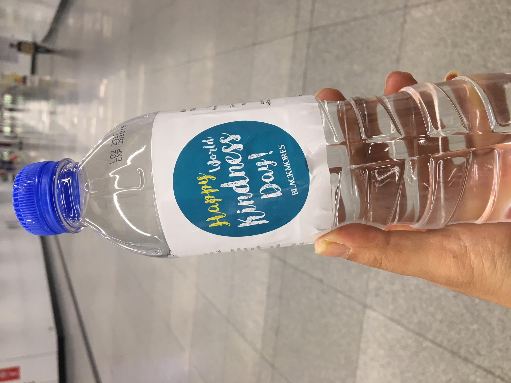 WKD water