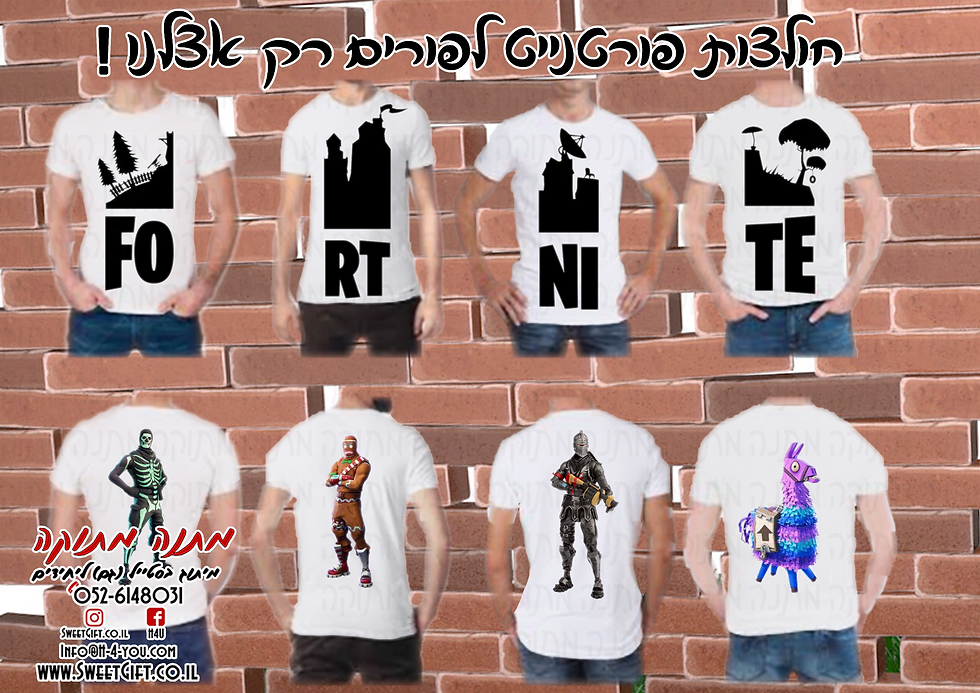 PURIM fortnite FACEBOOK .png