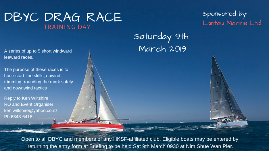 DBYC Drag Race Training Day | 9th March 2019