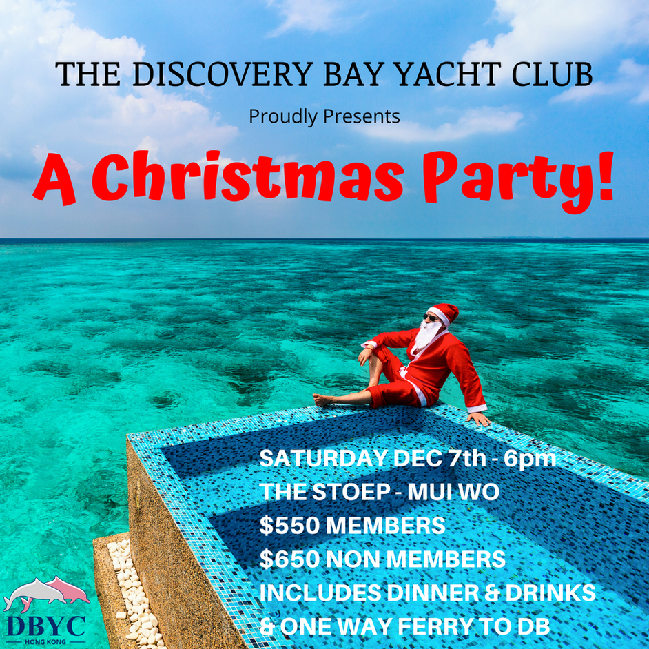 DBYC CHRISTMAS PARTY