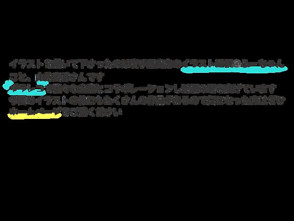 ふーちゃんの紹介