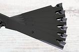 BBM Acc-fusion blades.png