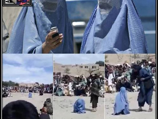Afganistán: Castigan con 40 latigazos a una mujer afgana por hablar con un hombre por teléfono