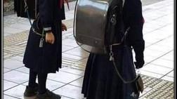 Japón: Nuevo sistema educativo