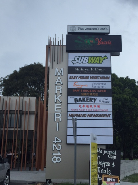 Pylon Directory Sign - Yuen's Markets