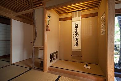 お茶室の床