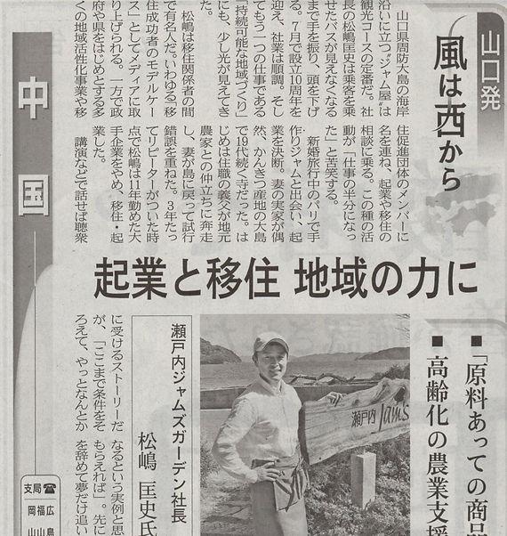 日経新聞_edited.jpg