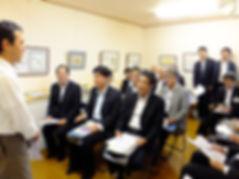shisatsu_4.jpg