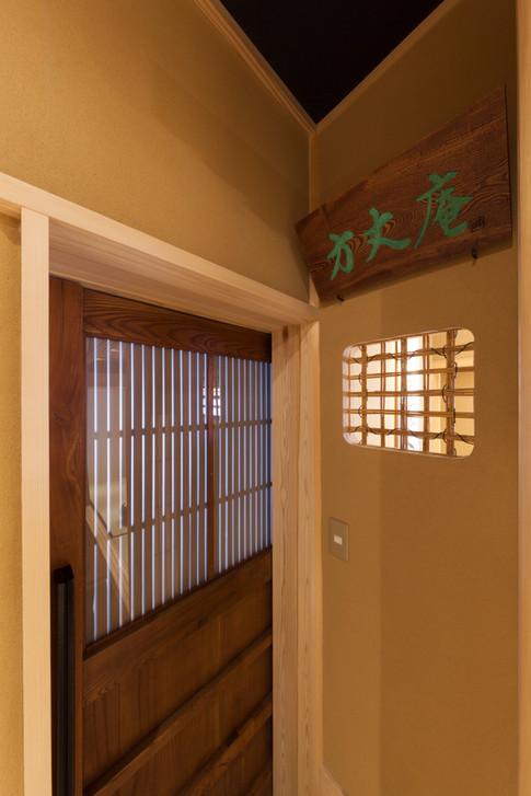 Exterior | Japanese Tea House(Chashitsu) in the building | Tokyo,Japan | Tsubaki Architectural Design Institute