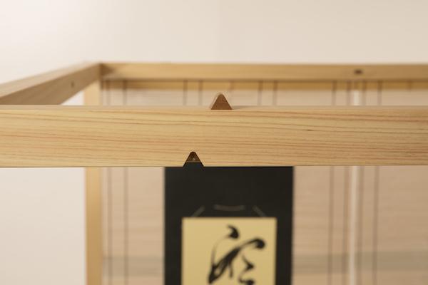 Zen-An禅庵、ディテール(フレーム・指物)
