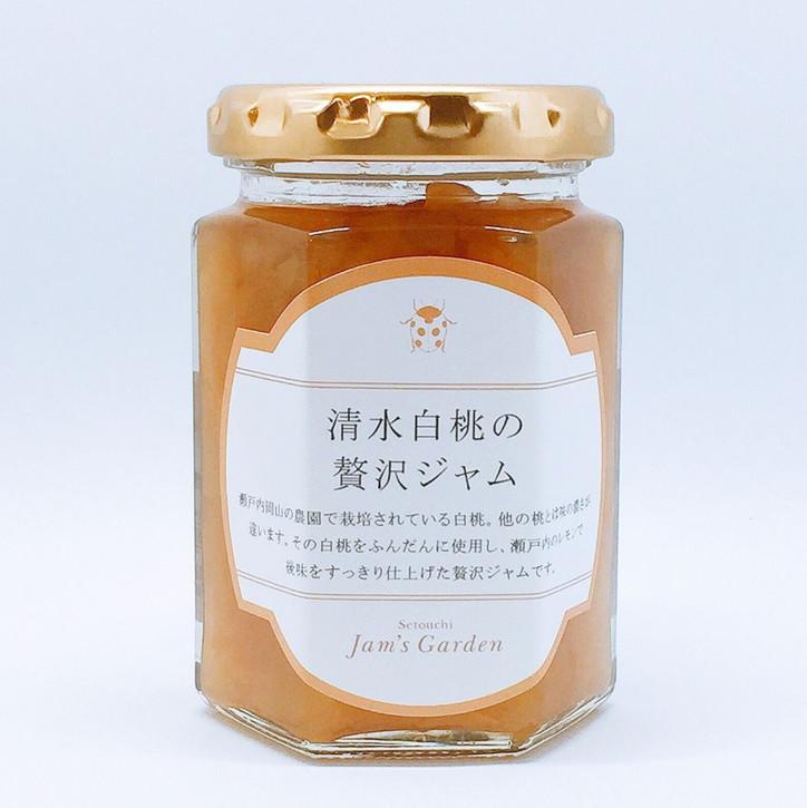 清水白桃のジャム