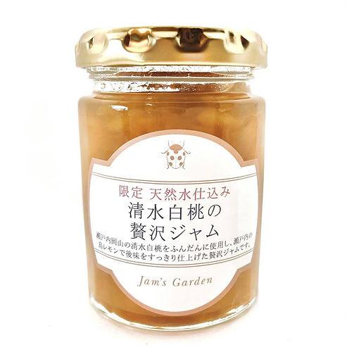 清水白桃の贅沢ジャム