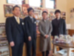 shisatsu_2-300x228.jpg