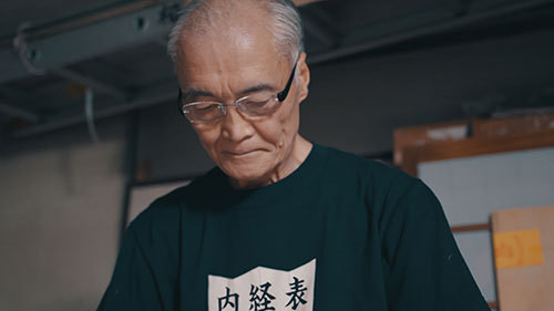aizawa.jpg