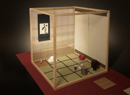 Zen-An禅庵、全体(RImowa)