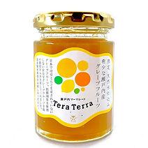 瀬戸内ジャムズガーデンのTera Terra