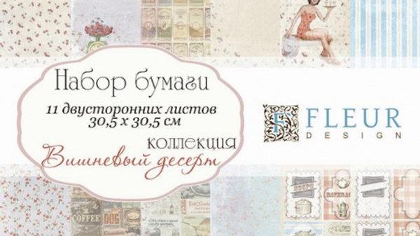 """Набор бумаги """"Вишневый десерт"""", Fleur Design"""