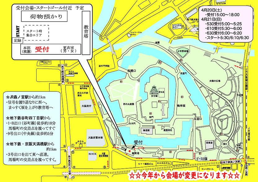 sg_map_ol.jpg