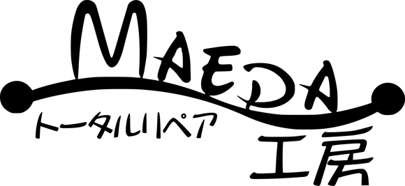 インテリア ホイール ウッド サッシ ヘッドライト ガラス コーティング 本革 レザー フェイク プラスチック 合皮 シート 内装 ドア ステアリング ダッシュボード 天井 修理 張替しない 交換しない ルークリ トータルリペア MAEDA工房 茅野市 諏訪市 原村 富士見町 岡谷市 下諏訪町 六市町村 諏訪郡 長野県 山梨県 甲府 韮崎 笛吹 小淵沢 エリア 出張施工 出張修理