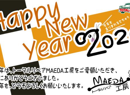 Happy New Year 2020 トータルリペアMAEDA工房