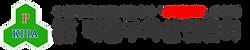주차협회 홈페이지 로고1 사본.png