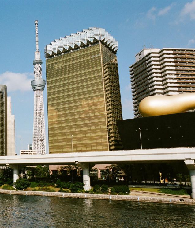 Tokyo , Fujifilm, Xpan