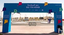 Doha_2018_078